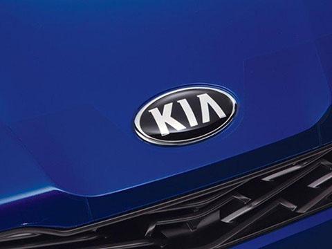 Kia K5 Hood Applique