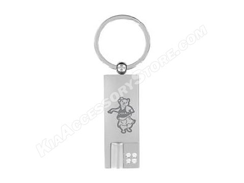 hamstar_rectangle_keychain_26.jpg