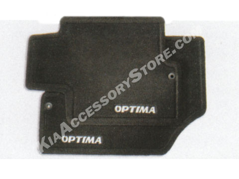Kia Optima Carpeted Floor Mats