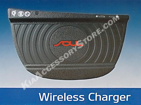 kia_soul_wireless_charger When Wiring Money What Information Is Required on