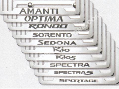 Kia Spectra License Plate Frame